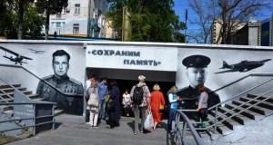 Патриотическое граффити в Ялте создали молодые художники