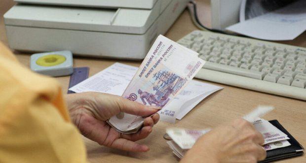 С 1 июля минимальная зарплата – 7 500 рублей