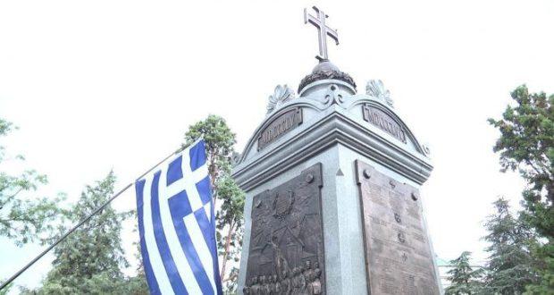 Севастополь: памятник Греческому легиону императора Николая I открыли