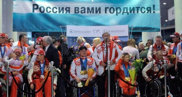 Крым готов принять «альтернативную Паралимпиаду»