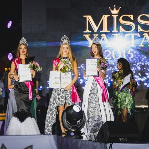 Конкурс «Miss Yalta»