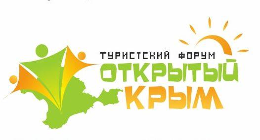 """Сергей Стрельбицкий: """"Открытый Крым"""" приобрёл статус международного"""""""