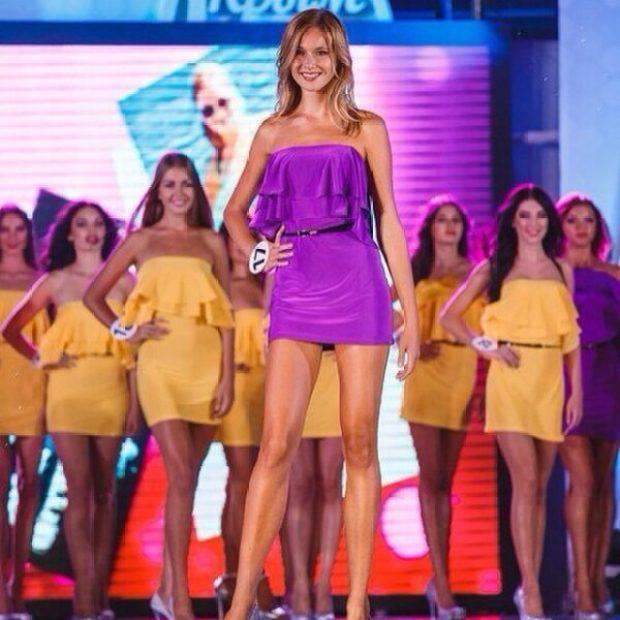 Мисс Крыма-2015