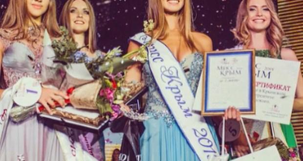 Стартовало онлайн голосование за приз зрительских симпатий «Мисс Крым-2016»
