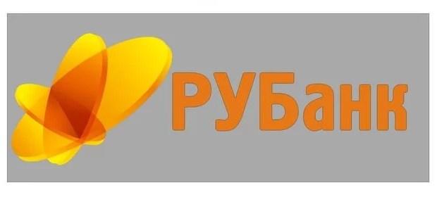 """Страховое возмещение вкладчикам """"РУБанк"""" начнут выплачивать 5 сентября"""