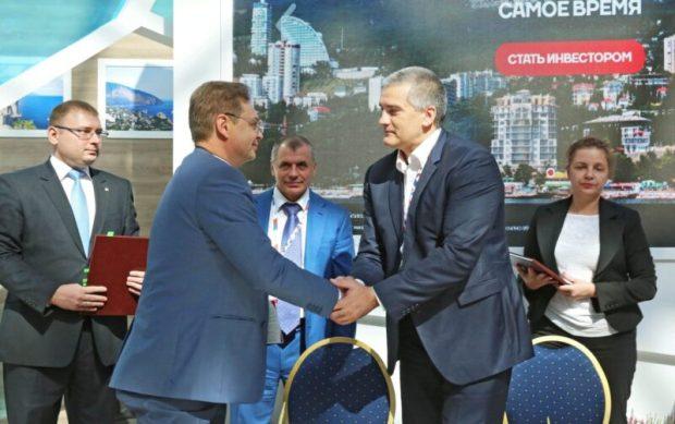 """Крым на форуме """"Сочи-2016"""" подписал соглашений на миллиарды рублей"""