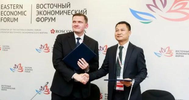 Восточный экономический форум: крымчане подписали договор с китайцами