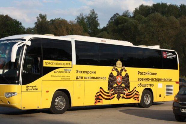 Автобус Крфмского военно-исторического фестиваля
