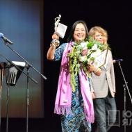 Фестиваль «Евразийский мост» завершён — победители названы