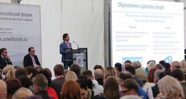 Детские лагеря России должны быть образовательными учреждениями