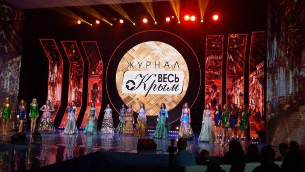 Мисс Крым – 2016 – Евгения Шестерикова из Симферополя