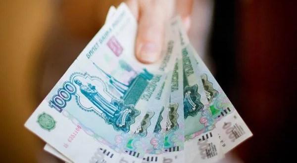 """Вкладчики Банка """"ВПБ"""" (АО) компенсации начнут получать с 10 октября"""
