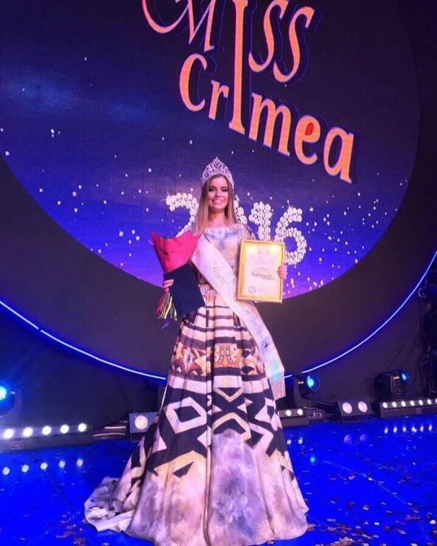 Мисс Крым - 2016