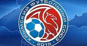 Состоялись первые четвертьфиналы Кубка Крымского Футбольного Союза