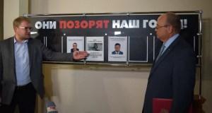 В Симферополе все-таки открыли Доску позора
