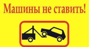 """Сезон-2017 в Ялте пройдёт под знаком """"Работает эвакуатор"""""""