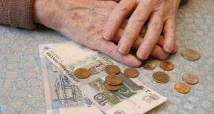 В Крыму компенсируют пенсии, недоплаченные в «переходный период»