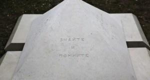 На полуострове - День памяти крымчаков и евреев Крыма