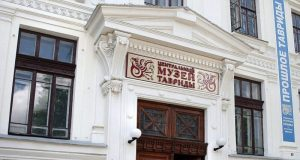 В Центральном музее Тавриды прочтут лекции о современном искусстве