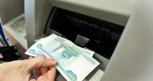 """""""Генбанк"""" восстановил работу банкоматов"""