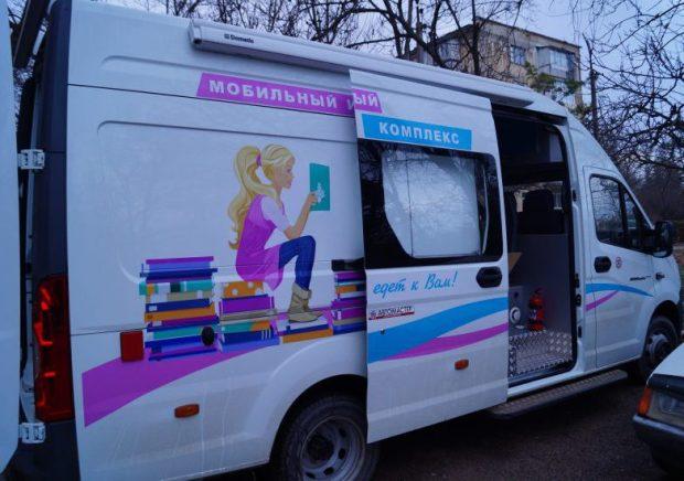"""На улицах Бахчисарая теперь можно встретить... """"Библиобус"""""""