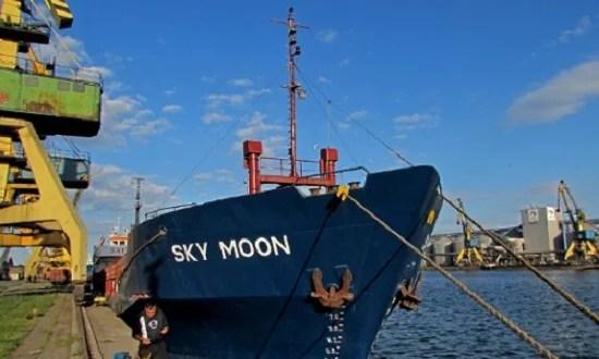 Украинские пограничники арестовали судно, заходившее в крымские порты