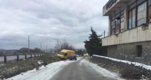 ДТП в Крыму: 1 декабря