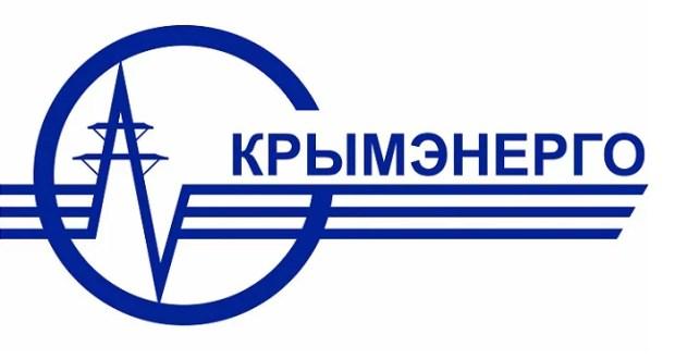 Дефицит электроэнергии в Крыму – ежесуточные 60 МВт
