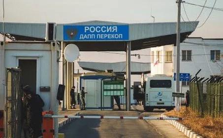 На границе Крыма задержаны граждане Украины, находящиеся в розыске