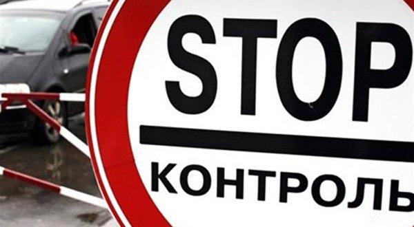 Украинцы в 2016-ом пытались ввести в Крым почти 60 тонн овощей и фруктов
