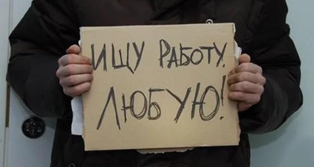 Молодые крымчане ищут работу в IT-компаниях, а им предлагают… продажи
