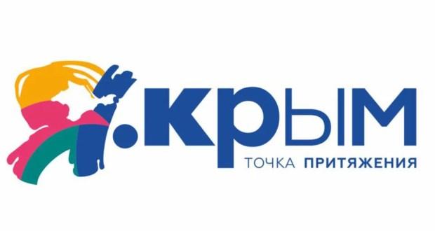 """""""Я. Крым - точка притяжения"""". Минкурортов решило, как продвигать турбренд"""