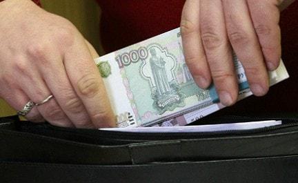 Вынесен приговор бывшему главе Черноморского района виновному в растрате