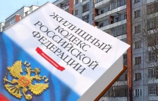 Крымская прокуратура о реализации жилищных прав граждан