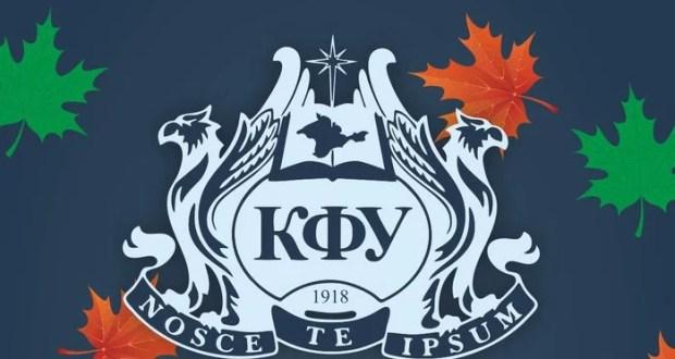 Крымский федеральный университет обзаведется собственной соцсетью