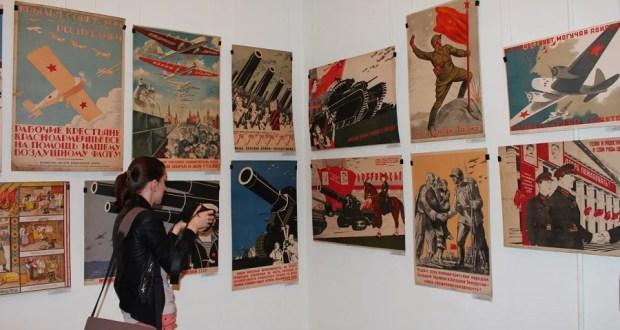 Выставка «Красная Армия всех сильней» в Севастополе
