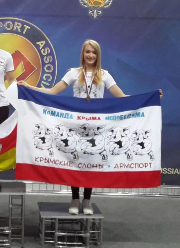Трагически погибла крымская спортсменка Елена Узлова