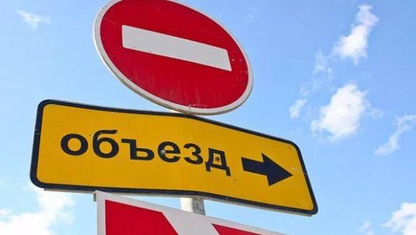 Оползень на шоссе Дражинского в Ялте: схема движения транспорта изменена