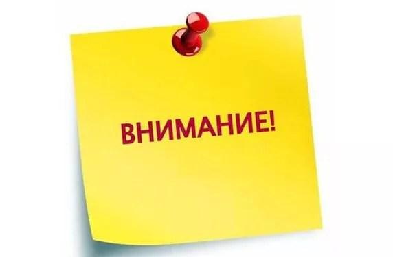 ГИБДД Севастополя просит помощи - устанавливают личность погибшего пешехода