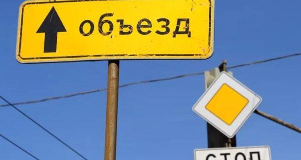 """Внимание! Трасса """"Ялтинское кольцо - с. Штурмовое"""" с 10 утра будет перекрыта"""