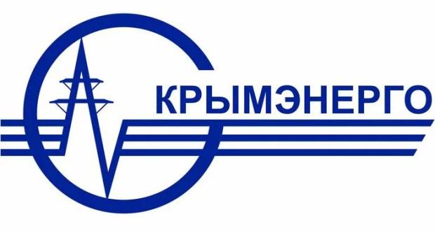 Электроснабжение в центре Керчи частично восстановлено