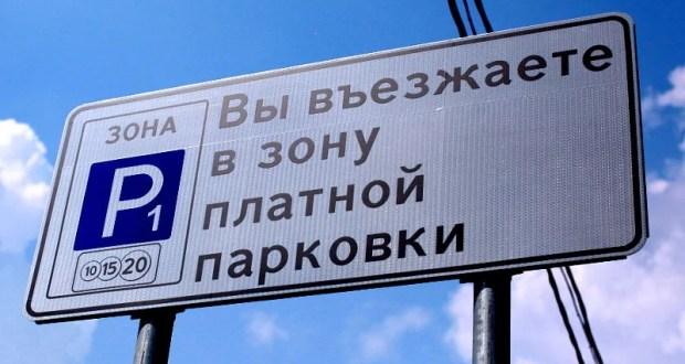 Улицы Серова и Горького в Симферополе закроют для движения