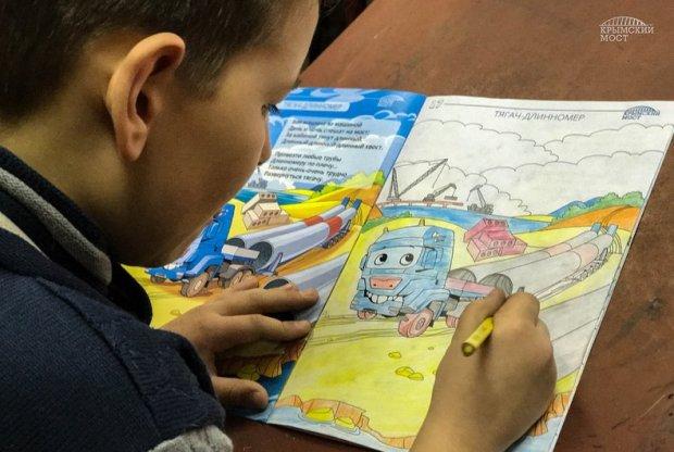 Раскраска «Крымский мост» от детского писателя Андрея Усачева