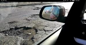 В крымских городах определили самые «убитые дороги»