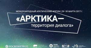Путин поблагодарил американского телеведущего за разделение Украины и Крыма