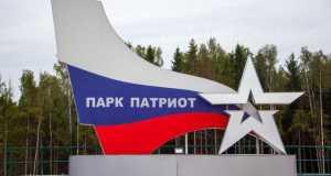 Парк Вооруженных сил России «Патриот» построят в Керчи