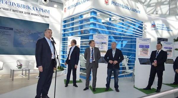 Российский инвестиционный форум. День второй для Крыма