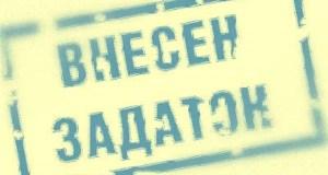 Купить-продать недвижимость в Севастополе и… не попасть на деньги