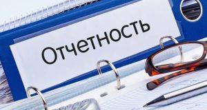 Бизнесмены Севастополя и налоговые органы. В посредниках - Интернет