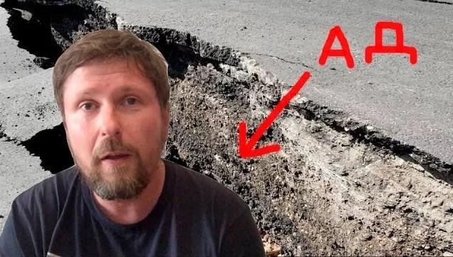 Анатолий Шарий и Александр Талипов нашли врата в ад... Они - под Севастополем